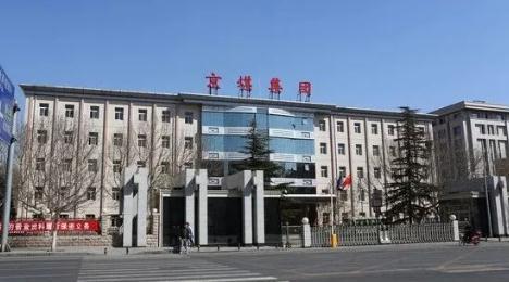 北京京能集团是什么级别?京能集团是国企还是央企(附发展历程)
