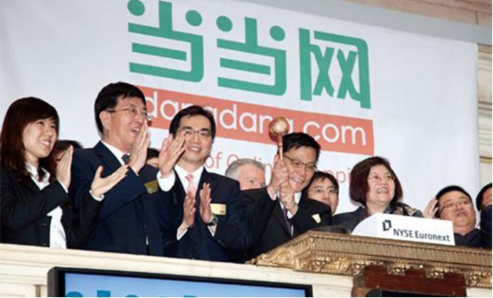 李国庆:二次创业后依旧惦念着他的当当网 惹了多少是非?