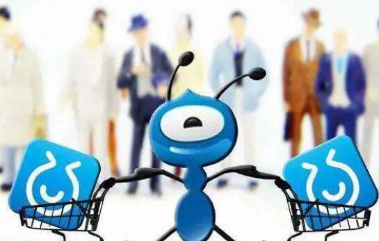 蚂蚁上市背后的故事:蚂蚁集团上科创板需要几步?