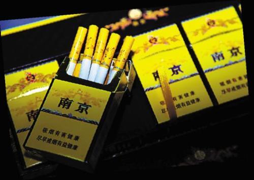 九五至尊香烟价格是多少钱一盒?南京九五至尊回收是多少钱一条?