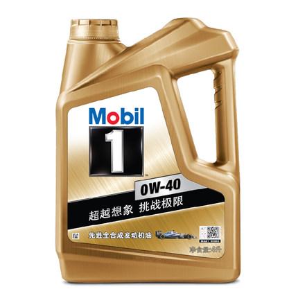 美孚机油含图片的价格表有吗?美孚机油最近行情怎么样?