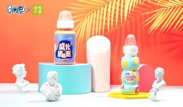 伊利牵手QQ星,创新新产品,你期待吗?